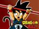 Dragon Ball: Sert Dövüş 3