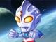 Ultraman ve Uzaylılar